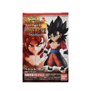 super-dragon-ball-heroes-adverge-2-xeno-super-saiyan-4