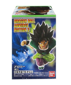 """Dragon Ball Adverge Motion"" figurine: Broly."