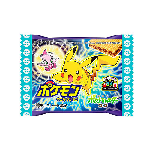 Pokemon Wafer Choco