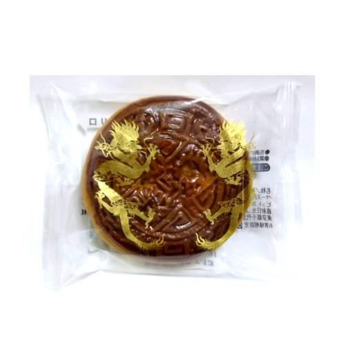 GEIPEI MOON CAKE
