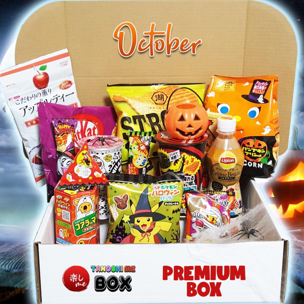 Tanoshi Me Box October