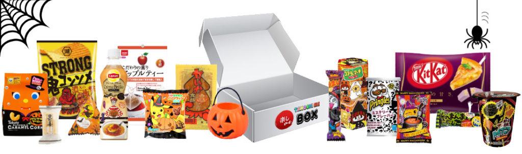 Tanoshi Me October Halloween Box