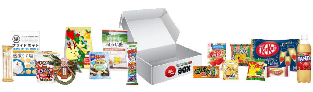 December Tanoshi Me Box