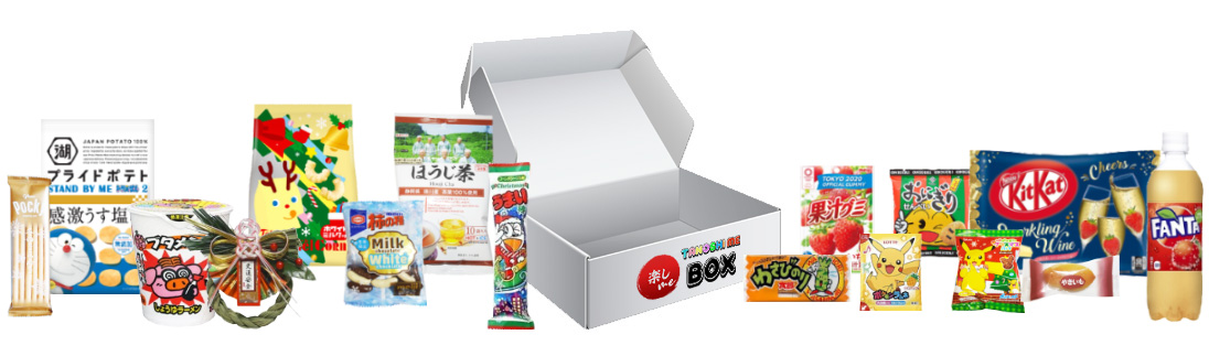 December Tanoshi Me Box