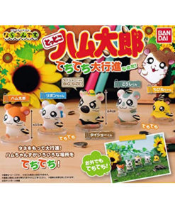 GACHAPON HAMTARO BIG WALK